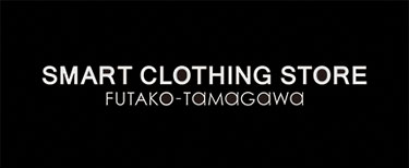 SMART CLOTHING STAFF BLOG